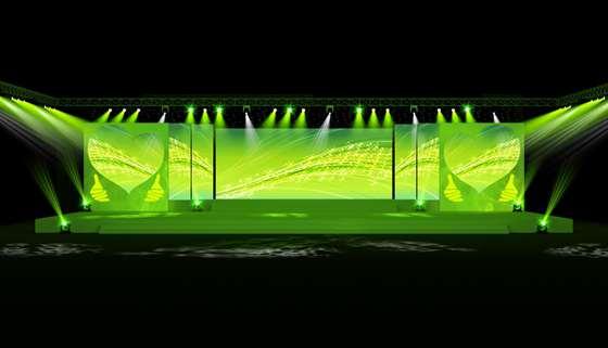 昆明年会舞台灯光设计案例展示-行业资讯-服务项目